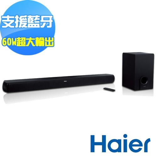 haier海爾soundbar聲霸藍芽無線劇院音箱+重低音 a3s