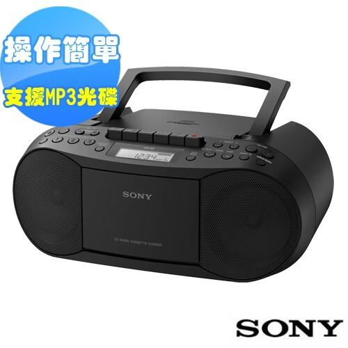 sony mp3手提cd音響cfd-s70