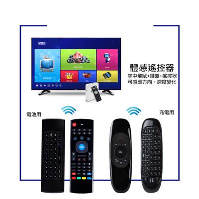 【電視盒配件組】體感遙控器 (8折)