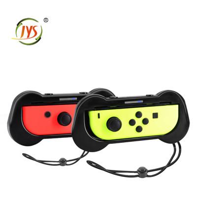 【Nintendo Switch】任天堂switch周邊 二合一joy-con手把  2入組 (8折)