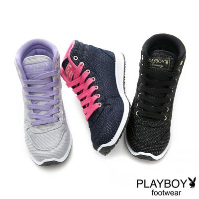PLAYBOY玩美風采 亮蔥拼接內增高休閒鞋-三色 (6.2折)