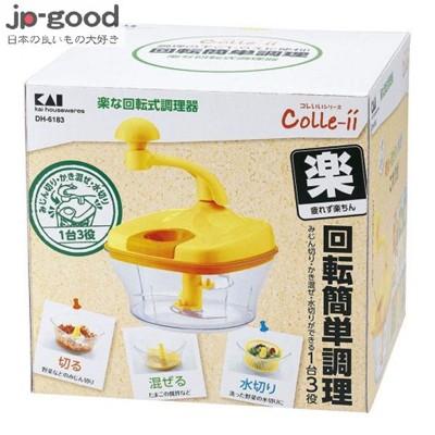 【日本好物JP-GOOD】KAI 貝印 蔬菜脫水切碎機 ★GKB38089 (7折)