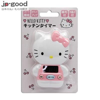 【日本好物JP-GOOD】SANRIO 三麗鷗 KITTY造型計時器 ★GKJ98687 (7折)