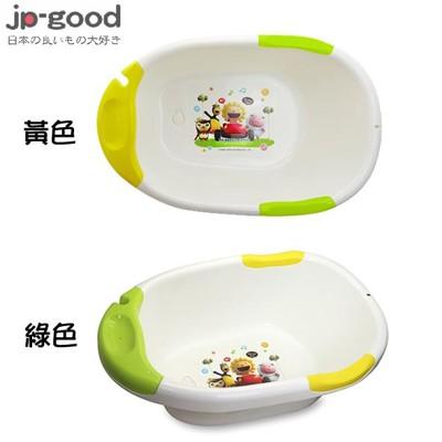 【日本好物JP-GOOD】奶油獅 繽紛超優質多功能浴盆 ★BL93800 (6.5折)