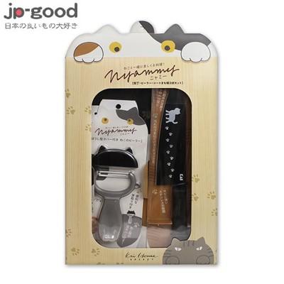 【日本好物JP-GOOD】KAI 貝印 貓咪物語 料理刀具組 ★GKB20230 (6.5折)