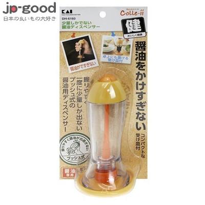 【日本好物JP-GOOD】KAI 貝印 醬油噴霧瓶 ★GKB37751 (6.9折)