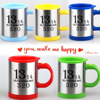 【宅弟市集】升級版 自動攪拌杯 懶人杯 奶茶杯 咖啡杯 隨行杯 情人節禮物 畢業禮物 交換禮物 (4.5折)