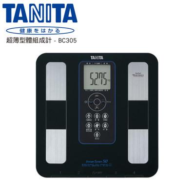 【TANITA】世界超薄體組成計BC305 限時搭贈 美型拉筋版*1 (7.1折)