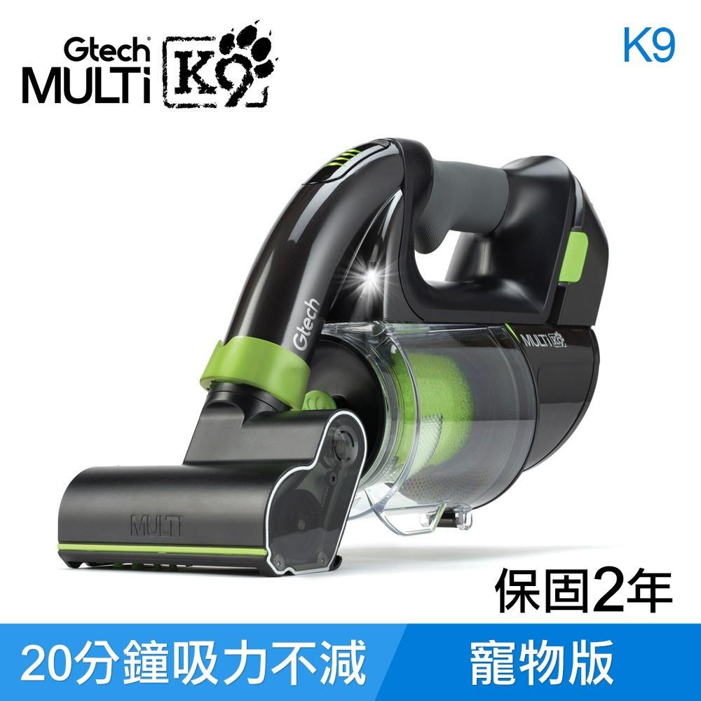 英國 gtech小綠 multi plus k9 寵物版無線除蟎吸塵器