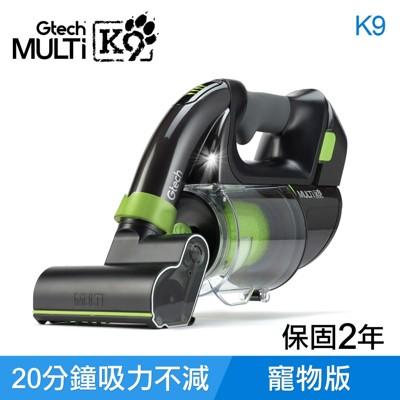 【英國 Gtech】小綠 Multi Plus K9 寵物版無線除蟎吸塵器 (8折)
