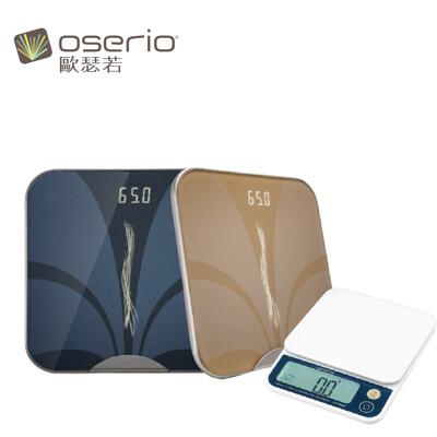 【oserio 歐瑟若】無線星光智慧體脂計FTG-315搭卡路里秤 (6.1折)