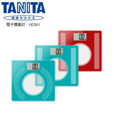 【TANITA】電子體重計 HD381 (6.4折)