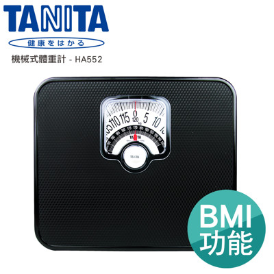 【TANITA】BMI機械式體重計 HA552 (5.8折)