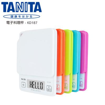 【TANITA】電子料理秤 KD187 (多色任選) (8折)