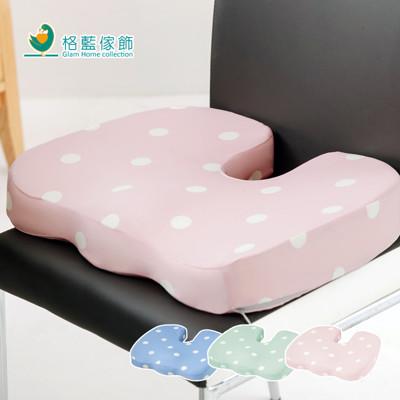 水玉涼感舒壓護脊椎墊(大) (6.3折)