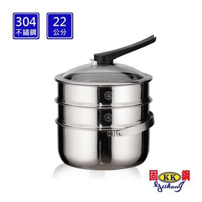 【固鋼】蒸健康304不鏽鋼提鍋雙層蒸籠組 (7件組) (8.6折)