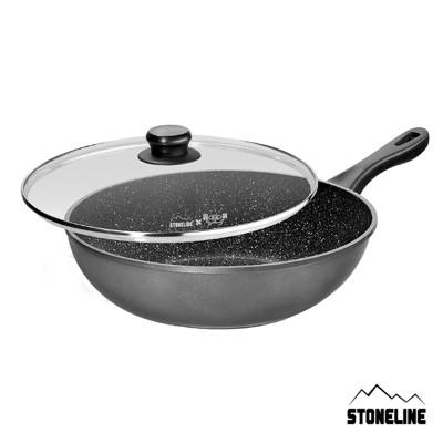 【德國STONELINE】美食家系列原石炒鍋(含蓋)30cm (8.9折)