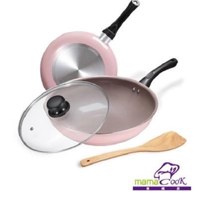 【Mama Cook】綻粉陶瓷不沾鍋具組-炒鍋+平底鍋 (2.7折)