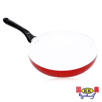 【固鋼】紅色法拉利白陶瓷平煎鍋26cm (3.2折)