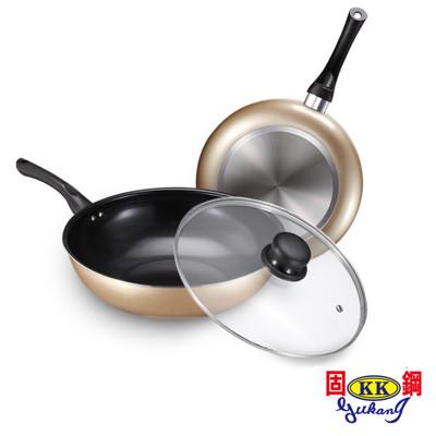 【固鋼】黃金陶瓷不沾鍋具雙鍋4件組(炒鍋+平底鍋) (3折)