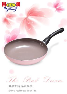 【固鋼】綻粉陶瓷不沾鍋具組-平底鍋(24 cm)-無蓋 (4.8折)