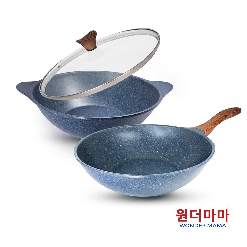 韓國wonder mama藍寶石原礦木紋不沾鍋具3件組(炒鍋+湯鍋+鍋蓋)
