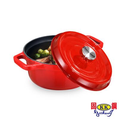 【固鋼】晶亮紅-漸層色琺瑯鑄鐵鍋-21cm(黑色鍋面) (7.4折)