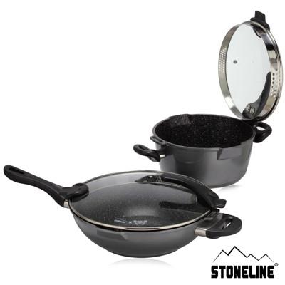 【STONELINE】德國阿爾卑斯山原石經典雙鍋4件組-炒鍋+湯鍋 (3.5折)