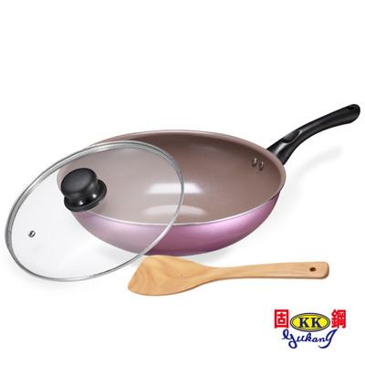 【固鋼】香檳紫陶瓷不沾鍋具組-炒鍋3件組-30cm (2.7折)