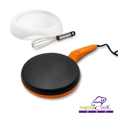 【義大利Mama Cook】無油煙輕食美味薄餅機20cm(附麵粉盤、攪拌棒) (6.1折)
