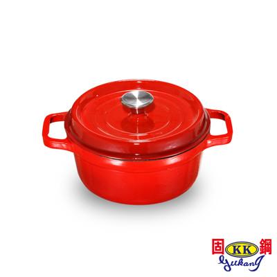 【固鋼】晶亮紅-漸層色琺瑯鑄鐵鍋-21cm(白色鍋面) (6.7折)