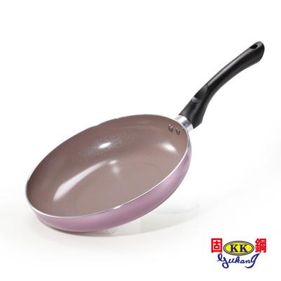 【固鋼】香檳紫陶瓷不沾鍋具組-平底鍋(24cm) (3.9折)