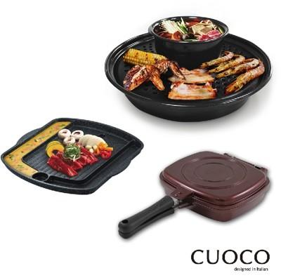 【義大利CUOCO】韓國原裝進口烤盤、涮烤鍋、雙面煎烤鍋 任選990元均一價 (1.7折)