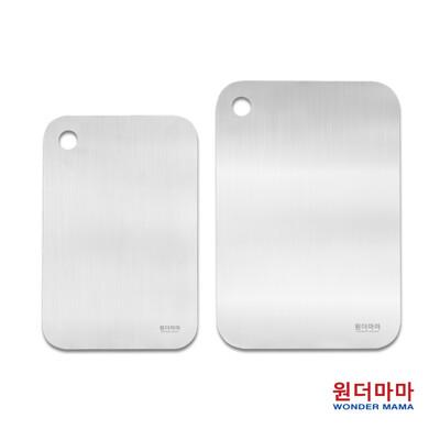【韓國WONDER MAMA】頂級316不鏽鋼抗菌解凍砧板(大+小) (9折)
