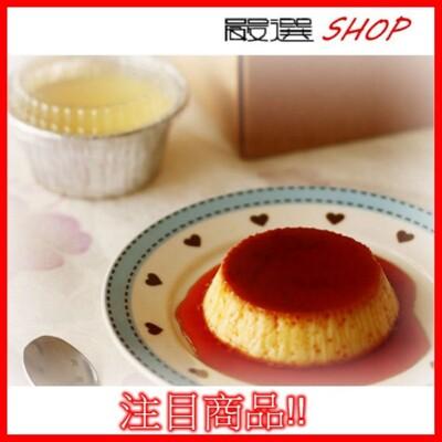 30入 烘焙用 烤布丁杯 小布丁鋁杯 鋁箔容器 烘烤盒 錫箔盒 烤模 蛋糕模【H115-A】 (2.8折)