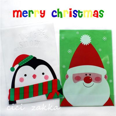 【嚴選SHOP】1入聖誕老人企鵝 可立式平口袋 聖誕禮物袋 耶誕節包裝袋 塑料袋 DIY塑膠袋 禮 (0.6折)