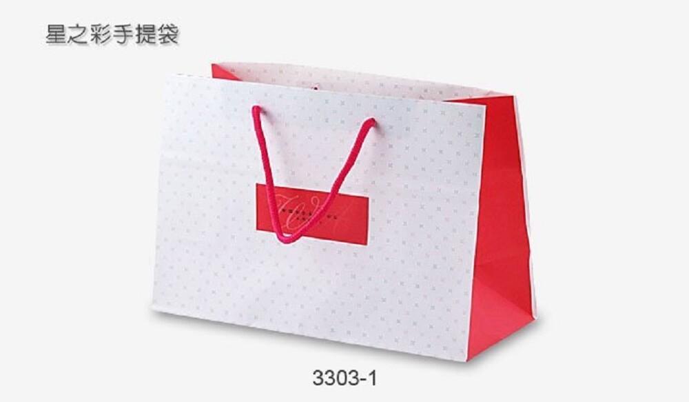 星之彩 生乳捲手提袋 蛋糕捲紙袋 蛋捲 奶凍捲外帶 包裝袋紙 盒袋 彌月蛋糕盒 餅乾糖果袋d075