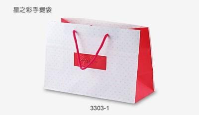 星之彩 生乳捲手提袋 蛋糕捲紙袋 蛋捲 奶凍捲外帶 包裝袋紙 盒袋 彌月蛋糕盒 餅乾糖果袋【D075 (1.1折)