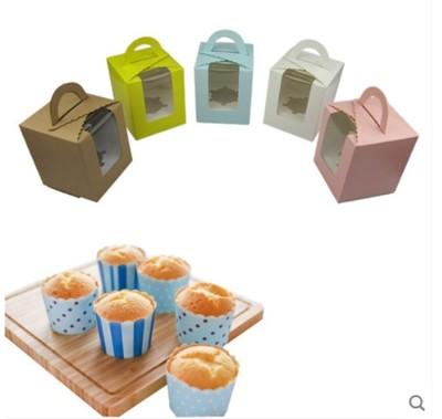 【嚴選SHOP】 1粒蛋糕盒 手提馬芬杯盒 杯子蛋糕包裝盒 手提開窗多色 包保羅瓶盒 木糠杯盒子 纸 (2.6折)