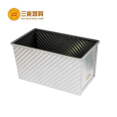 【SN2055】台灣製 三能 450g波紋土司盒 12兩吐司麵包 不沾土司模 吐司盒蓋SN20552 (6折)