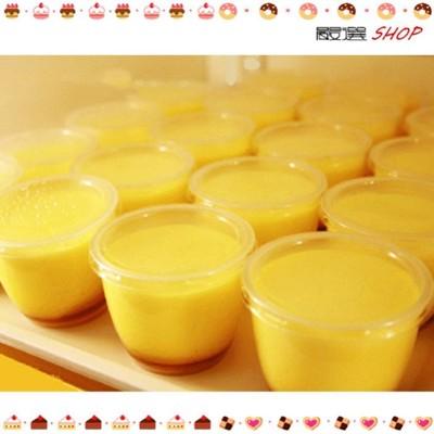 含透明蓋 小耐烤布丁杯100cc 慕斯杯 甜品 奶酪杯 塑膠杯 冰淇淋杯 果凍杯 布丁燒 DD30 (0.9折)