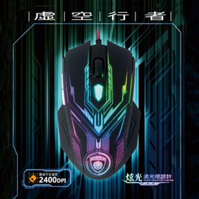 電競滑鼠/四段DPI切換/最高2400dpi (皮革黑) (6.7折)