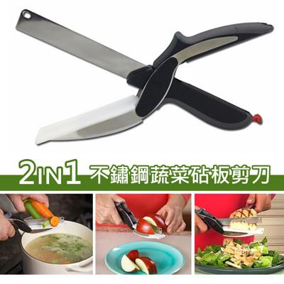 刀具+砧板2合1砧板剪刀 (4.7折)