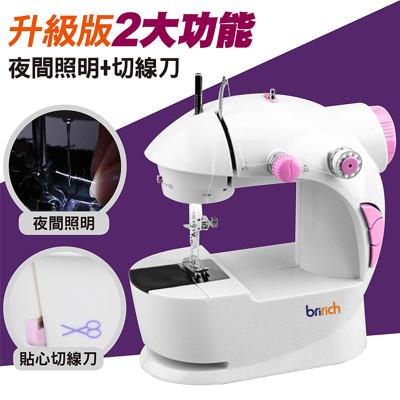 雙線雙速照明功能迷你電動縫紉機 (5.8折)