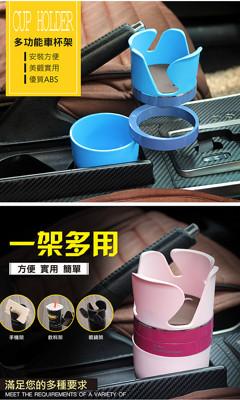 多用途車用旋轉展開杯架 (1.5折)