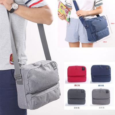 時尚多夾層大容量旅行側背包 (3.5折)