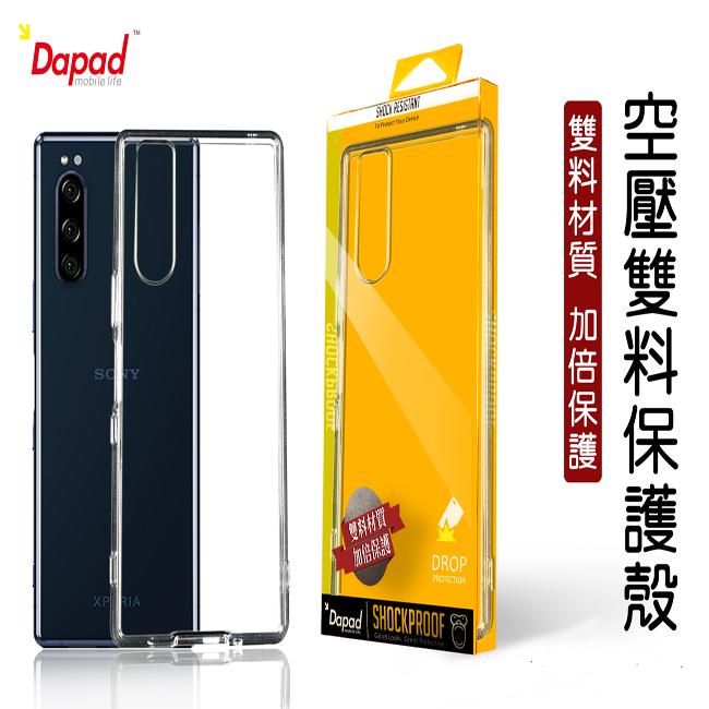 dapad  for apple iphone 11 ( 6.1 吋 )  雙料空壓-透明