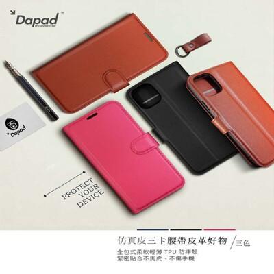 SAMSUNG Galaxy S20 FE 5G ( 6.5吋 ) 仿真皮( 三卡腰帶 )側掀皮套 (5折)