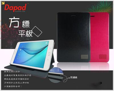 SAMSUNG  Galaxy Tab S3  ( T825 ) 9.7吋 方標平板 - 側翻皮套 (4.9折)