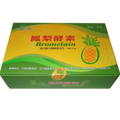 薑之軍鳳梨酵素簡單方便,適合忙碌生活的現代人,養生保健更加快、狠、準! (4.8折)